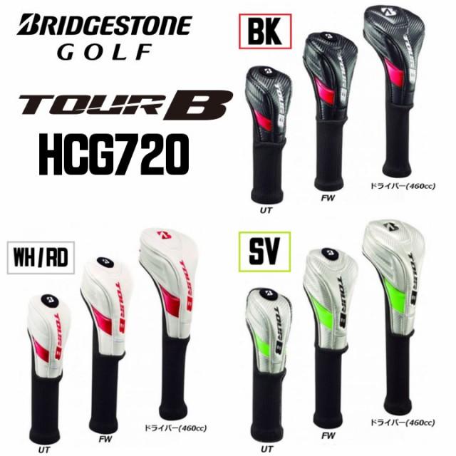 ブリヂストン BRIDGESTONE HCG720 TOUR B ヘッド...