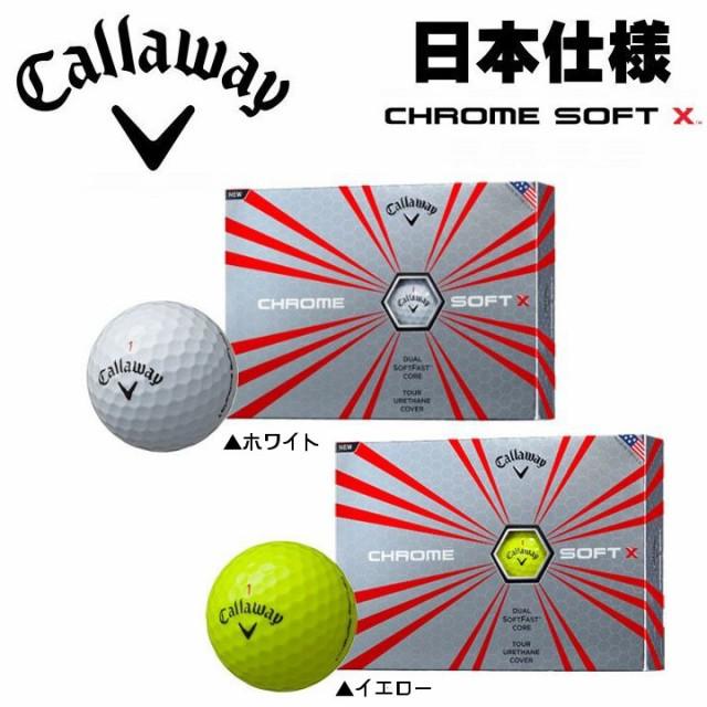 キャロウェイ クロムソフト X ゴルフボール 1ダー...