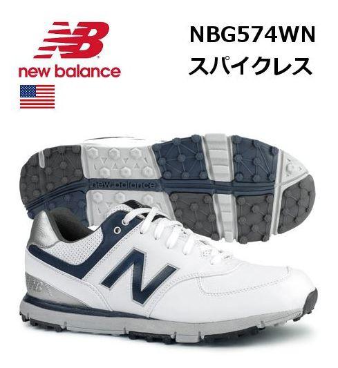 ニューバランス 574 SL NBG574 SL スパイクレス ...