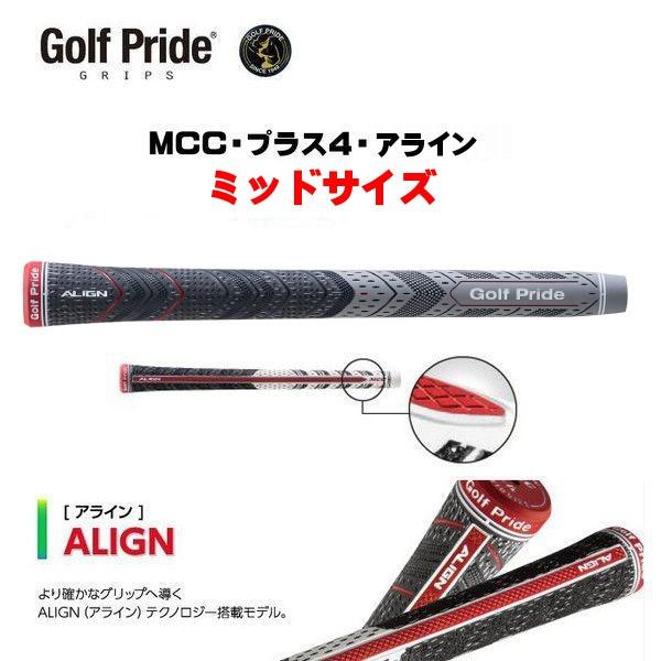 2017 ゴルフプライド MCC PLUS4 ALIGN プラス4 ア...