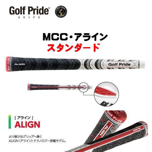 2017 ゴルフプライド MCC ALIGN アライン スタン...