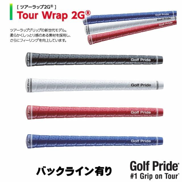 ゴルフプライド ツアーラップ 2G グリップ M60 バ...