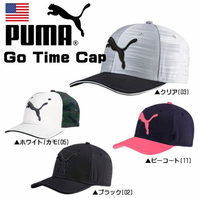 2017 プーマ PUMA Go Time Cap 帽子 キャップ US...