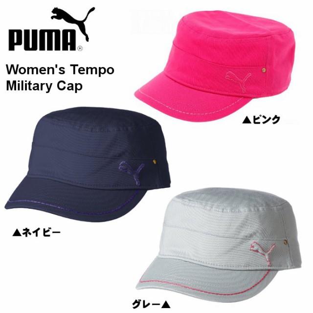 プーマ レディース Tempo ミリタリー キャップ US...