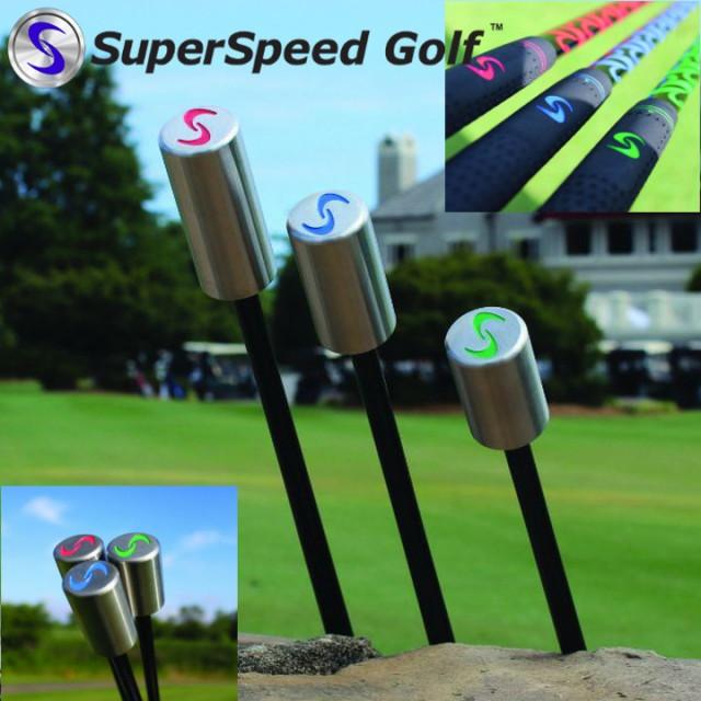 SuperSpeed Golf トレーニングシステム 飛距離ア...