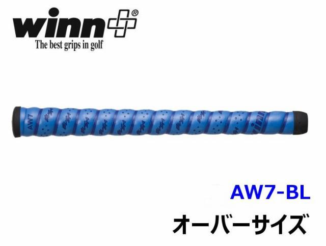 winn neo AW7-BL グリップ クラブ用 オーバーサイ...