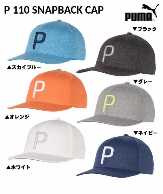 PUMA プーマ P110 スナップバック キャップ 帽子 ...