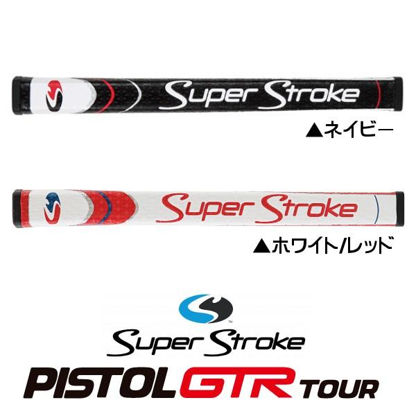 スーパーストローク PISTOL GTR TOUR ツアー パタ...