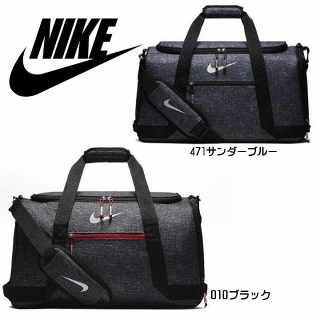 日本正規品 2018 NIKE ナイキ スポーツ ダッフル...