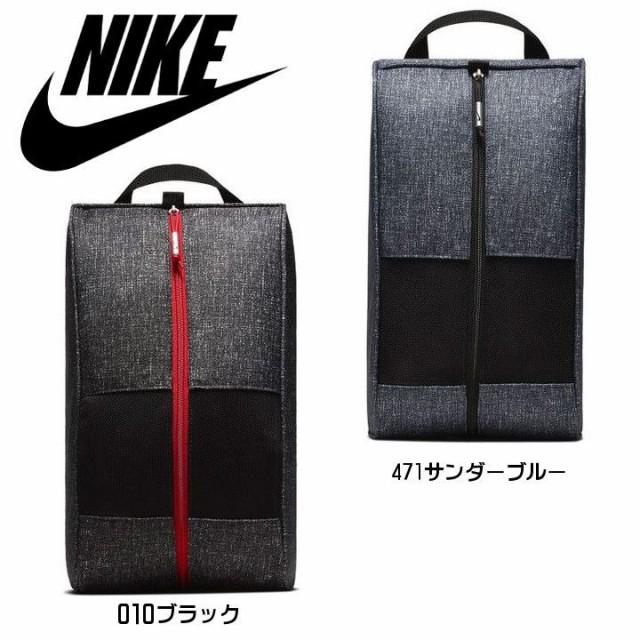 日本正規品 2018 NIKE ナイキ シューズケース シ...