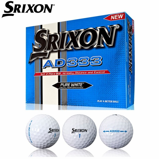 【送料無料】スリクソン AD333 ゴルフボール 1ダ...
