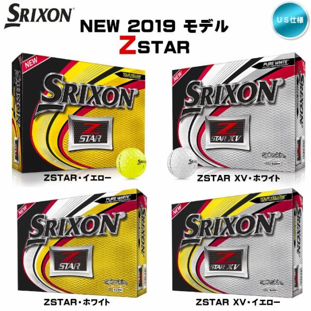 NEW 2019 スリクソン Z STAR シリーズ (Z-STAR,Z-...