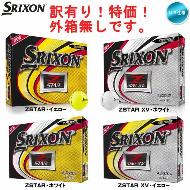【訳有り】2019 スリクソン Z STAR シリーズ (Z-S...