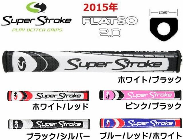 スーパーストローク SuperStroke ハイビスシリー...