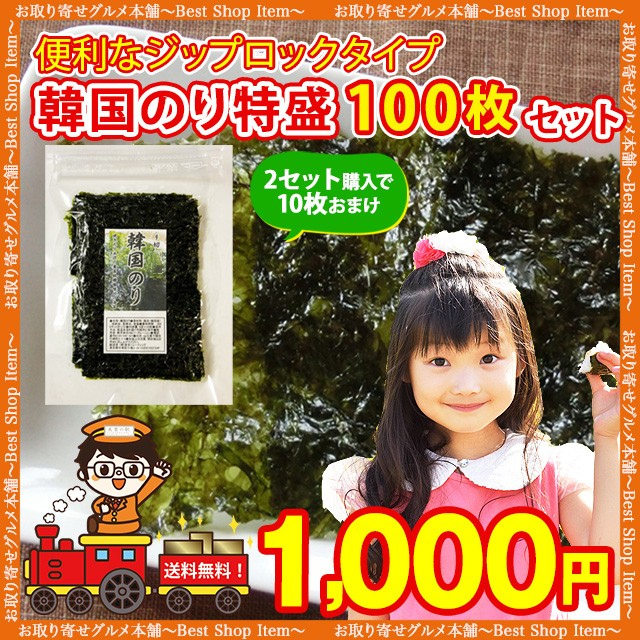 1000円 ぽっきり グルメクーポン 最大 1000円OFF ...
