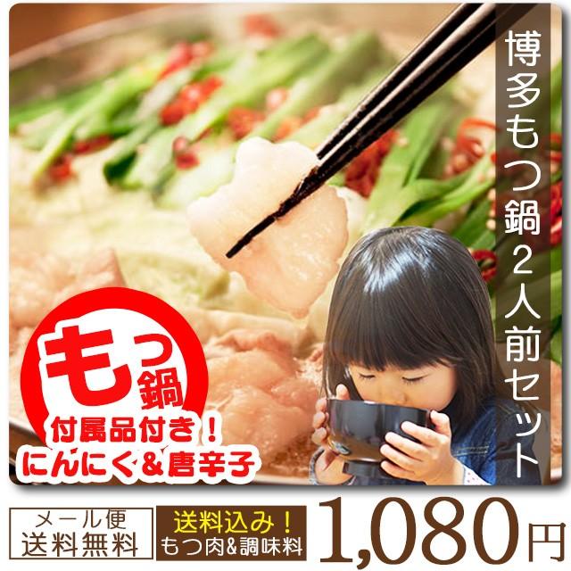 1000円 ぽっきり  クーポンフェス グルメクーポン...