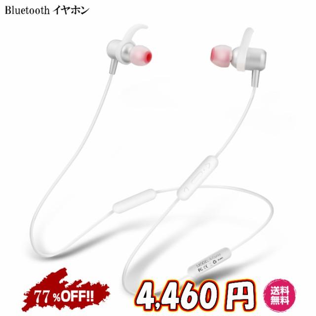 【送料無料・税込み】最新 Bluetooth イヤホン TB...