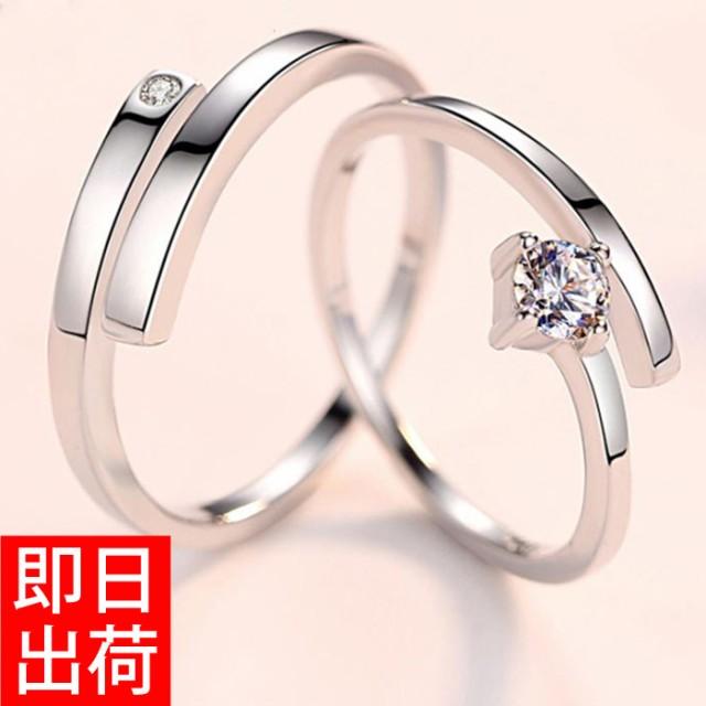 指輪 レディース/0.25カラット フリーサイズ/一粒 ピンキー リング/プラチナ仕上 華奢/お揃い 人気 誕生日 記念日 女性
