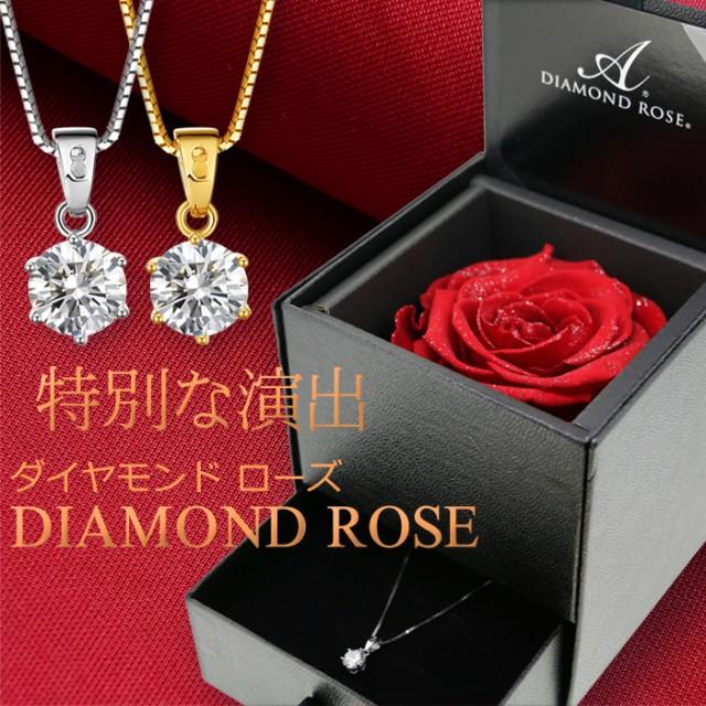ダイヤモンド ローズ 薔薇 セット/ネックレス レ...