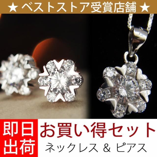 【なくなり次第終了…!1,600円OFFクーポン配布中...