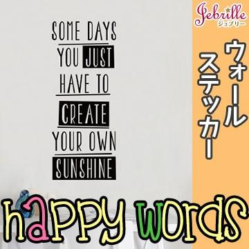【ウォールステッカー】HAPPY WORDS ジュブリー ...