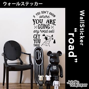 【ウォールステッカー】心に響くメッセージ motiv...