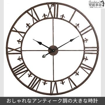 時計【アイアン ダイヤル ラージ クロック】壁掛...