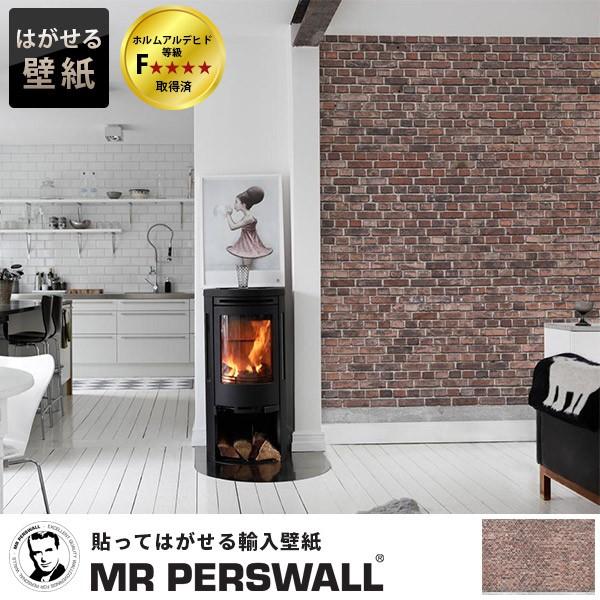 輸入壁紙 貼ってはがせる壁紙 MR PERSWALL【10巾...