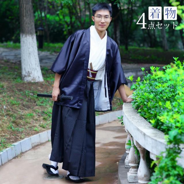 和服 4点セット「羽織、着物、袴、帯」モダン着物...