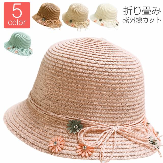 お盆期間30%クーポン配布!麦わら帽子 キッズ帽子 48-52cm 付き小花 日焼け防止 UVカット 紫外線カット 折り畳み 女の子 可愛い