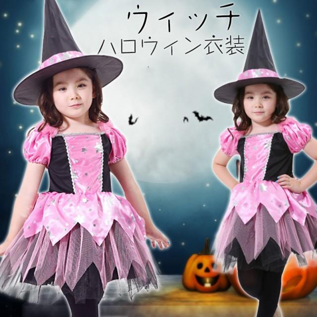 ハロウィン 衣装 子供 ハロウィン コスプレ 子供...