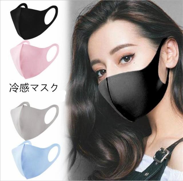 【即納!】冷感マスク 洗えるマスク  通気マスク ...