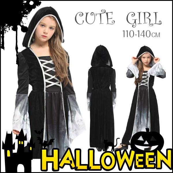 ハロウィン コスプレ ハロウィン衣装 子供 巫女 ...