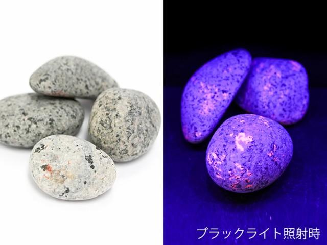 ユーパーライト 原石 1個 新鉱物...