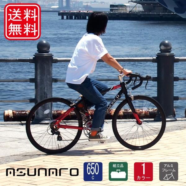 【全国送料無料】【90%組み自転車】ASUNARO アス...