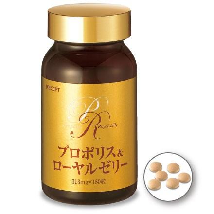 【送料無料】プロポリス&ローヤルゼリー(180粒...