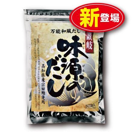 【新登場】味源 味源のだし 50袋入り ティーバッ...