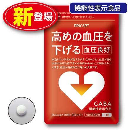 【メール便・送料無料】高めの血圧を下げる 血圧...
