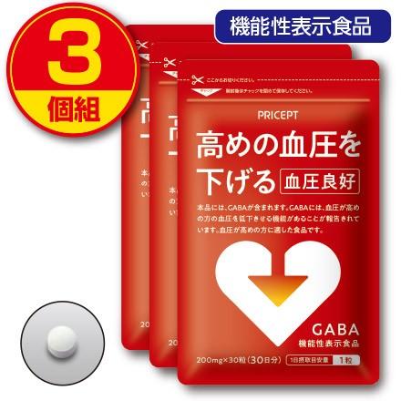 【新登場・送料無料】高めの血圧を下げる 血圧良...