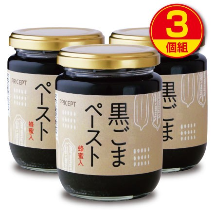 【新登場】黒ごまペースト(蜂蜜入)230g(3個組...