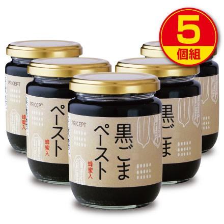 【新登場】黒ごまペースト(蜂蜜入)230g(5個組...