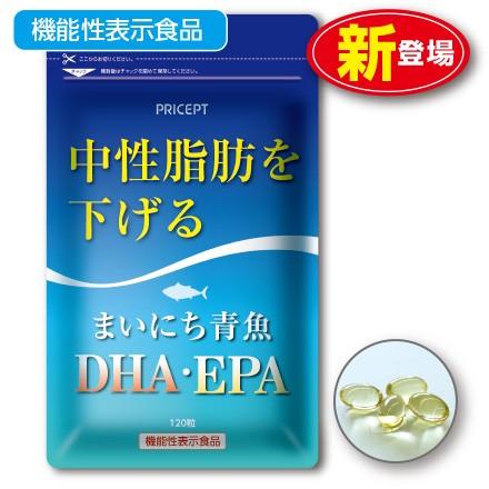 【新登場】中性脂肪を下げる まいにち青魚 DHA・E...