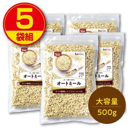 【新登場】味源 オートミール 500g(5袋組) ロー...