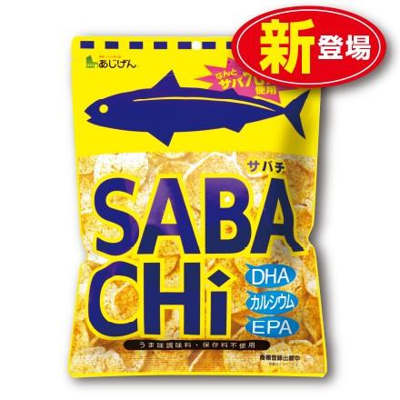 【新登場】味源 サバチ 70g(単品)添加物不使用 ...