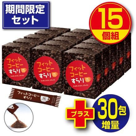 【送料無料】【リニューアル新登場】フィットコー...