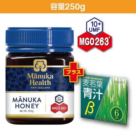 【現在入荷待ち】【送料無料】マヌカハニー MGO26...