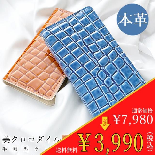 Galaxy S21 Ultra 5G SC-52B  ケース カバー 手帳...