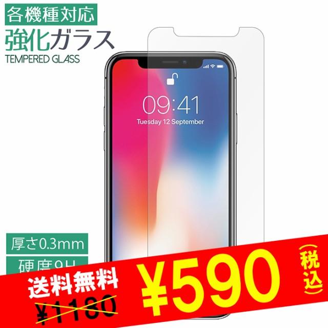 強化ガラス AQUOS sense2 SH-01L KYV43 iPhone XR...