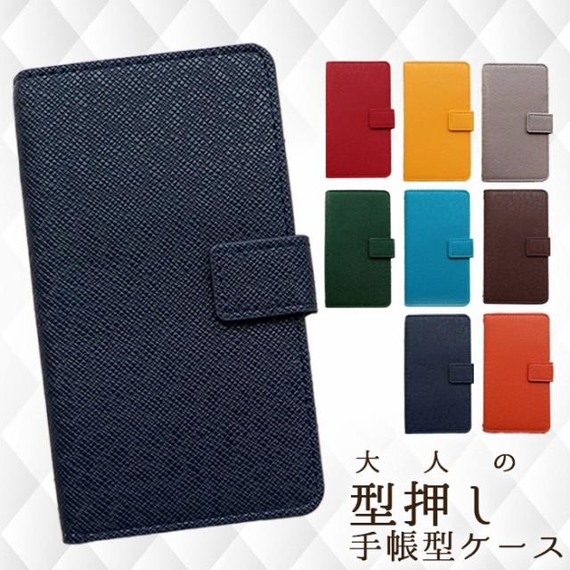 BASIO4 KYV47 ケース カバー 手帳型 kyv47ケース ...