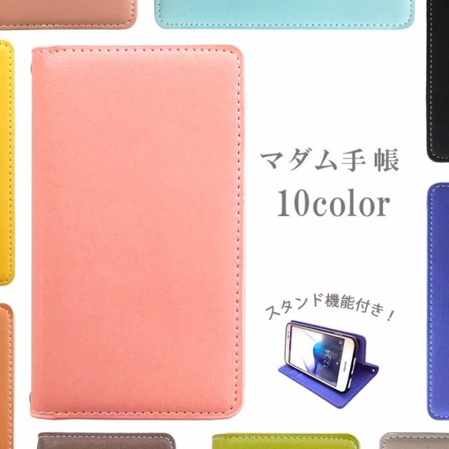 全機種対応 iphone 11 Pro Max スマホケース 手帳...